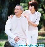 幸福定期保险(A)